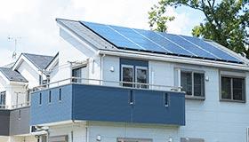 住宅用 太陽光発電(ソーラー発電)