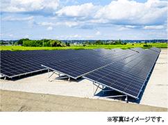 産業用太陽光イメージ