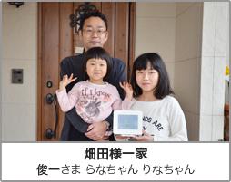 pv_voice_photo06_04