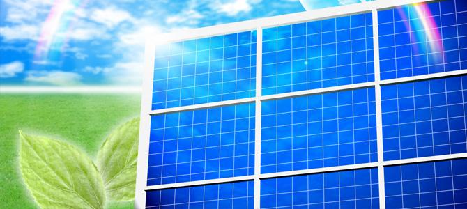 太陽光パネルとグリーン