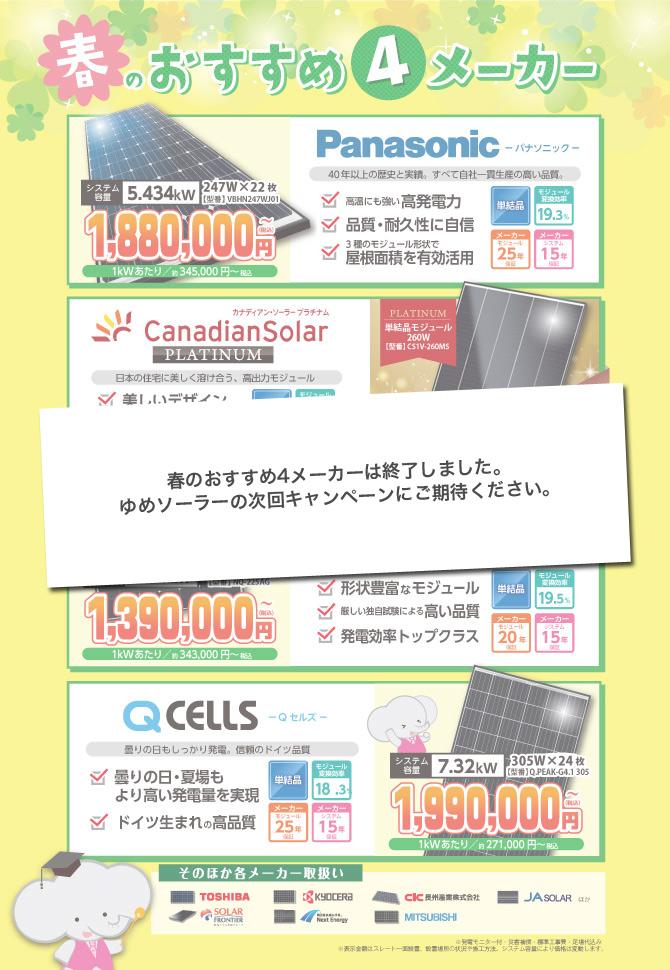 180401_main_end