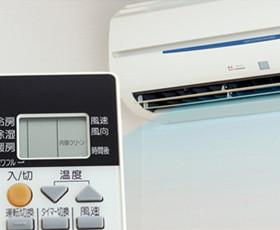 エアコンの節約テクで、今夏はお得で快適に!