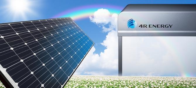 蓄電池なら太陽光発電とのダブル設置の創蓄連携が断然お得!
