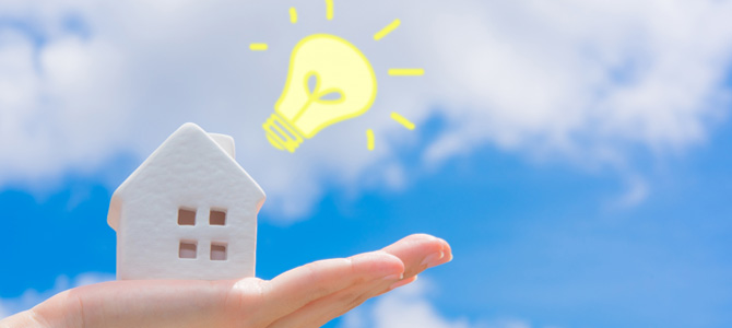 家計に優しい電気料金プラン選びのコツ