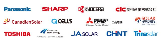 太陽光パネルメーカーの一覧
