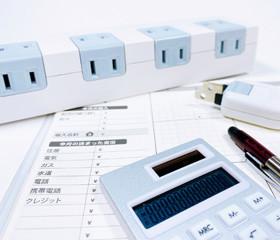 電気代を節約する主な3つの方法&具体的な節約術全9選