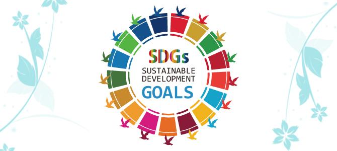 SDGs「目標7.エネルギーをみんなに そしてクリーンに」